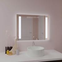 """Зеркало с LED подсветкой """"АРЕНА"""" 600х600мм"""