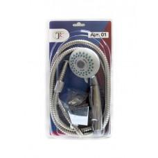 Душевой набор СТК Арт.01 (лейка душевая, шланг душевой, держатель лейки)